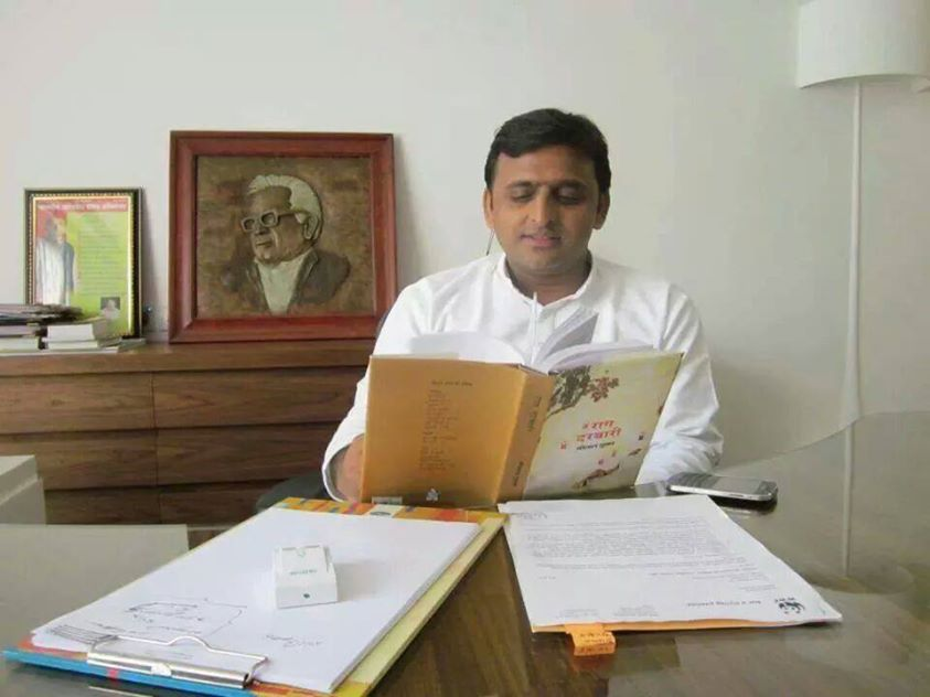 Epic like Shrimad Bhagvad Gita relevant in today's world : Akhilesh Yadav