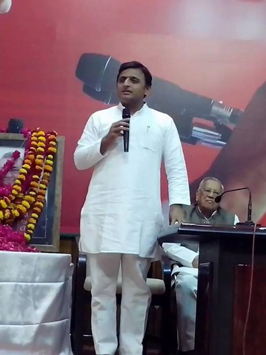 Akhilesh Yadav congratulates all successful U.P. candidates of IAS 2013