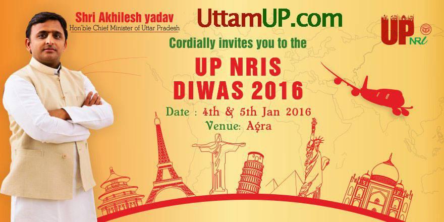 UP Pravasi Bharatiya Divas 2016