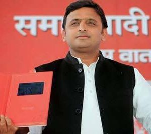 No compromise possible on law and order in the state : Akhilesh Yadav