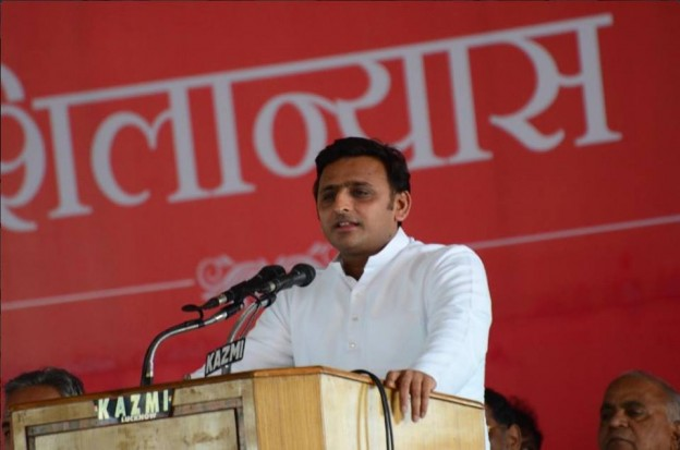 Chief Minister Mr. Akhilesh Yadav lays foundation stone of Indian Institute of Information Technology (IIIT) in Lucknow