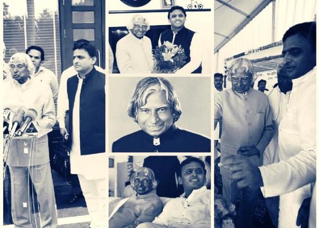 As a tribute to Dr. Kalam, UPTU will be renamed as Dr. APJ Abdul Kalam Technical University: मुख्यमंत्री श्री अखिलेश यादव