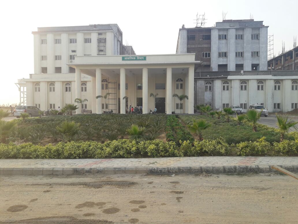 Government Medical College Badaun (UP)