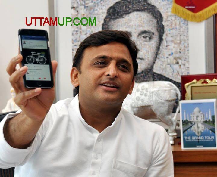 समाज के सभी वर्गों की सुविधा के लिए राज्य सरकार शीघ्र समाजवादी स्मार्ट फोन योजना शुरू करेगी: मुख्यमंत्री श्री अखिलेश यादव