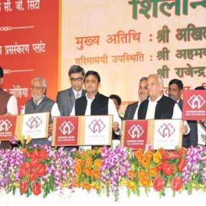 SP Govt schemes will change face of Uttar Pradesh: Akhilesh Yadav