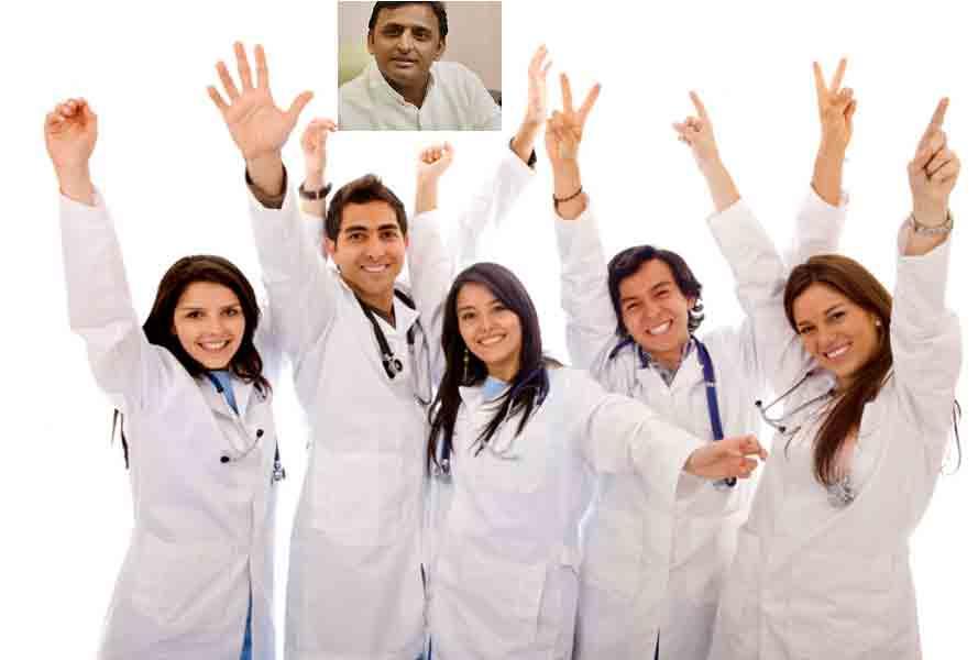 खुशखबरी : उत्तर प्रदेश में होगी 3870 स्टॉफ नर्सों की भर्ती: माननीय मुख्यमंत्री श्री अखिलेश यादव