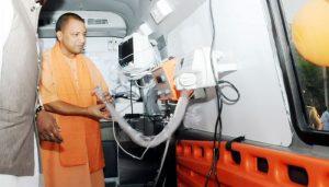 मुख्यमंत्री योगी आदित्यनाथ की हाईटेक एएलएस एंबुलेंस