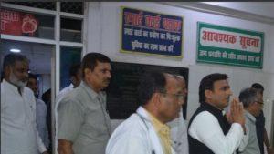 Samajwadi Party leader Uma Shankar Chowdhary