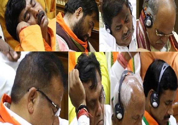 मोदी के मंत्री 'ज्ञान' देते रहे पर घोड़ा बेचकर सोते रहे भाजपा विधायक