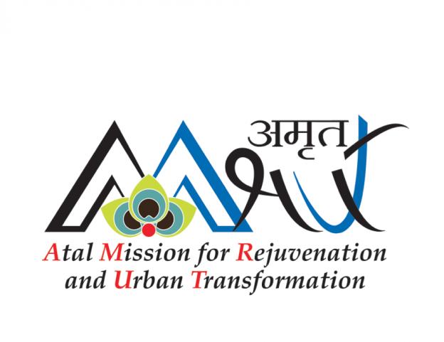 मुख्यमंत्री श्री अखिलेश यादव ने उ०प्र० को अटल मिशन योजनान्तर्गत पुरस्कृत किए जाने पर अधिकारियों को बधाई दी