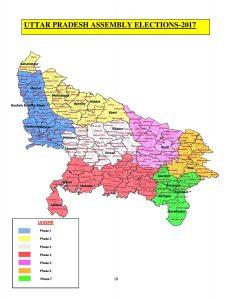 उत्तर प्रदेश में मतदान 11 फरवरी से।