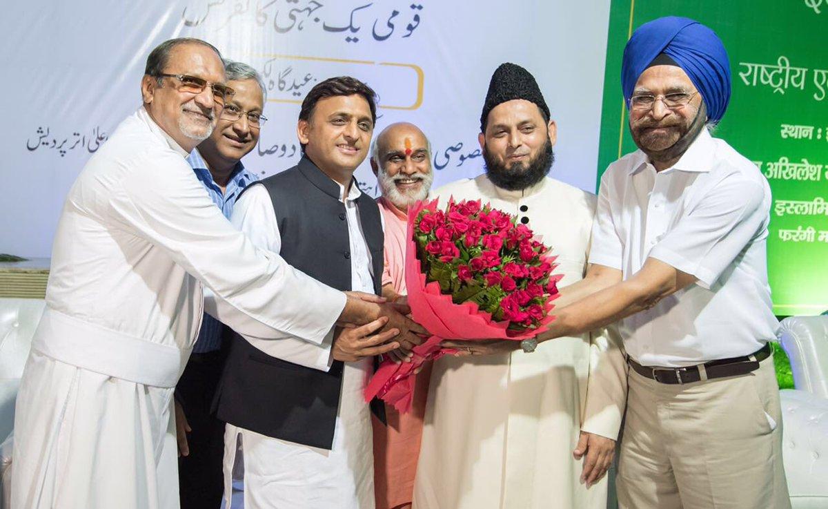 मुख्यमंत्री श्री अखिलेश यादव का ऐशबाग़ स्थित ईदगाह पर ईद मिलन समारोह एवं राष्ट्रीय एकता काॅन्फ्रेंस में विभिन्न धर्म गुरुओं द्वारा स्वागत किया गया।