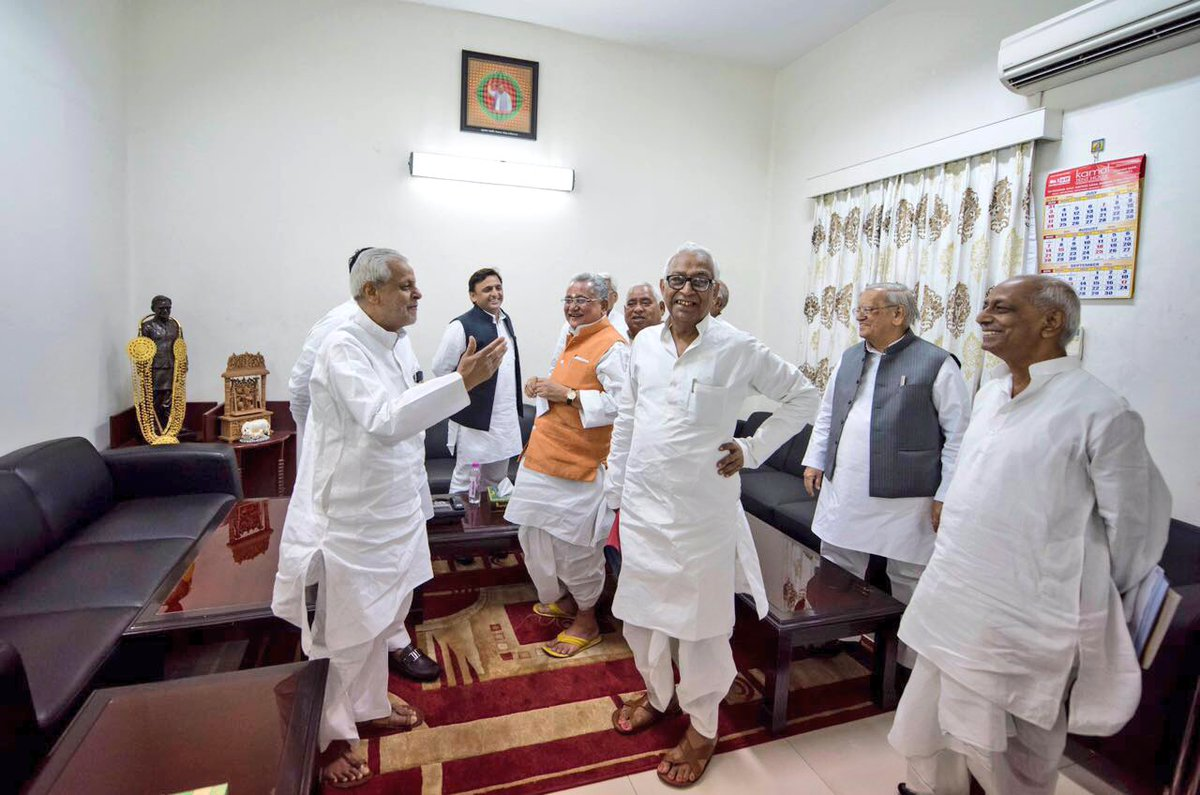 Chief Minister Akhilesh Yadav at party office with senior leaders