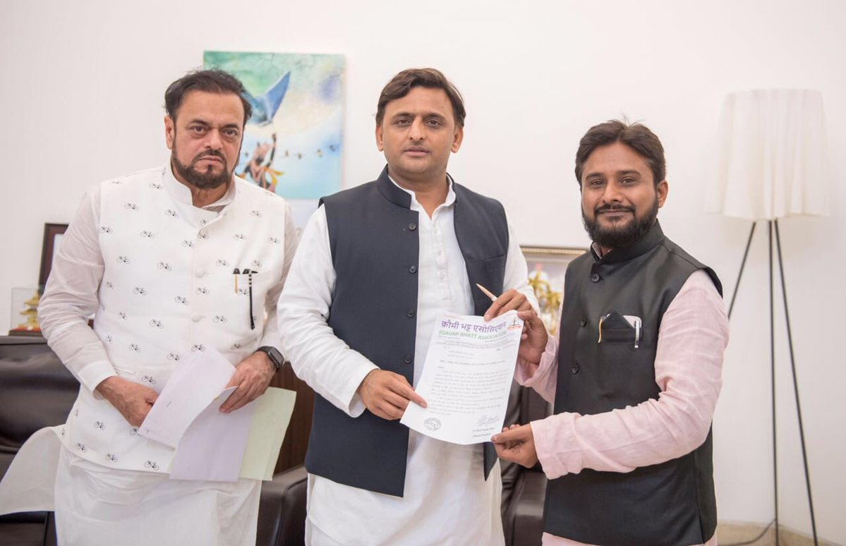 Akhilesh Yadav with Abu Azmiji, president of the Maharashtra state branch of the Samajwadi Party