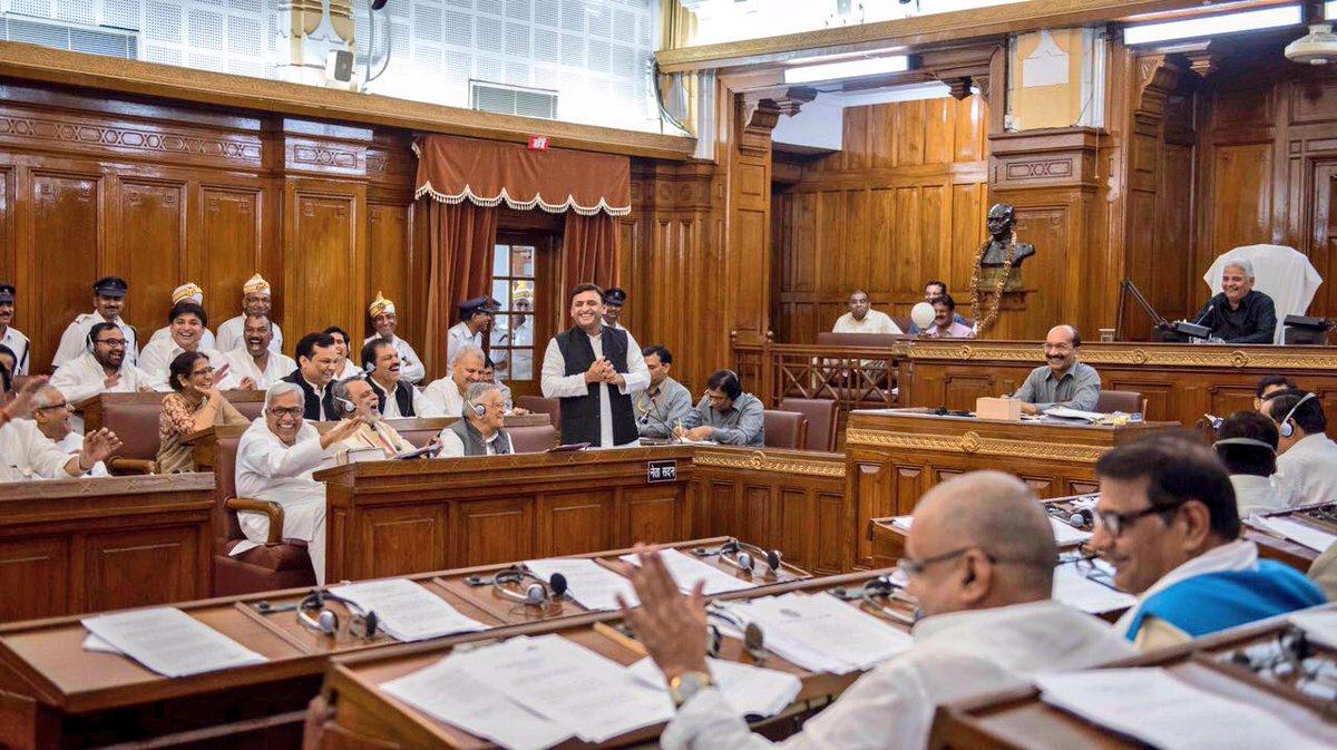 मुख्यमंत्री श्री अखिलेश यादव का विधान सभा में सम्बोधन