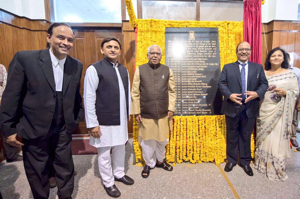 मुख्यमंत्री श्री अखिलेश यादव ने नवनिर्मित उच्च न्यायालय, इलाहाबाद की लखनऊ खण्डपीठ के कार्यक्रम में शिरकत की