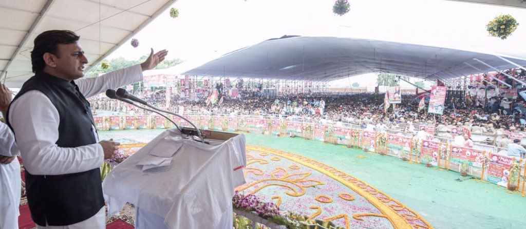 मुख्यमंत्री श्री अखिलेश यादव ने गाजीपुर में विभिन्न विकास परियोजनाओं का शिलान्यास एवं लोकार्पण किया
