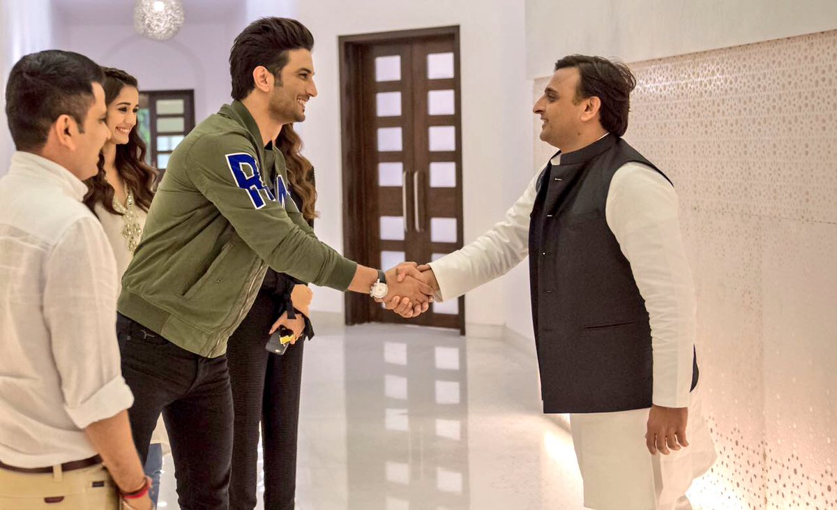 Chief Minister Akhilesh Yadav with film actor Sushant Singh Rajput