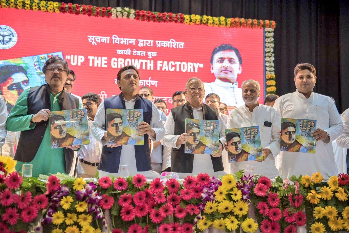 मुख्यमंत्री श्री अखिलेश यादव ने पुस्तक 'यूपी द ग्रोथ फैक्ट्री', नया दौर के 'मजाज़' विशेषांक के हिन्दी संस्करण, उर्दू पुस्तिका 'नई उमंग' सहित किताब 'ख्वाबों की हंसी' का विमोचन किया