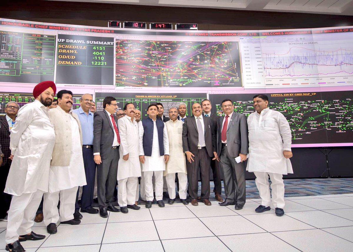 मुख्यमंत्री श्री अखिलेश यादव ने प्रदेश की बिजली आपूर्ति का नया शेड्यूल लागू किया