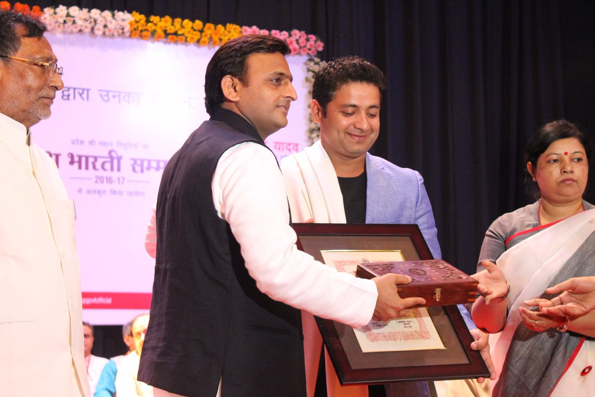 मुख्यमंत्री श्री अखिलेश यादव ने वर्ष 2016-17 के 'यश भारती सम्मान' प्रदान किये