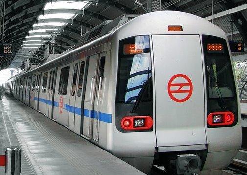 ग्रेजुएट्स के लिए Delhi Metro में नौकरी, 50 हजार सैलरी