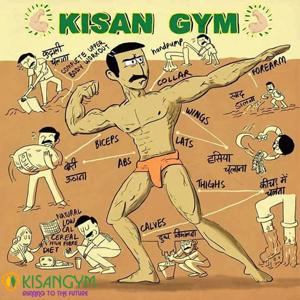 kisangym.com