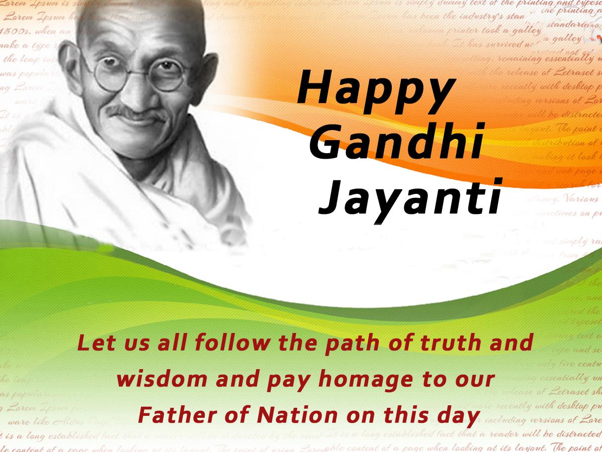 मुख्यमंत्री श्री अखिलेश यादव ने गांधी जयन्ती पर प्रदेशवासियों को बधाई दी