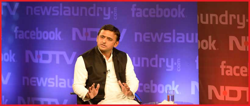 Developing basic amenities will improve economic status of people and create job opportunities: Akhilesh Yadav