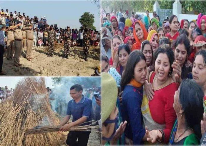 Martyr Kapil Dev Yadav