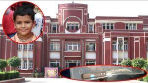 गुरुग्राम के रियान इंटरनेशनल स्कूल में प्रद्युमन की हत्या