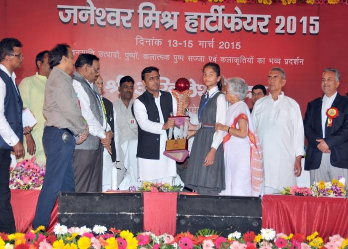 मुख्यमंत्री श्री अखिलेश यादव 15 मार्च, 2015 को जनेश्वर मिश्र पार्क में 'जनेश्वर मिश्र हाॅर्टीफेयर' के समापन समारोह में पुरस्कार विजेताओं को पुरस्कृत करते हुए।
