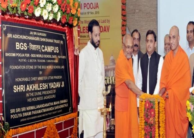 मुख्यमंत्री श्री अखिलेश यादव 19 नवम्बर, 2015 को श्री आदिचुनचनागिरि शिक्षण ट्रस्ट द्वारा स्थापित किए जा रहे बी0जी0एस0विज्ञातम् कैम्पस, ग्रेटर नोएडा का शिलान्यास करते हुए।