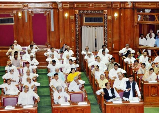 उत्तर प्रदेश के मुख्यमंत्री श्री अखिलेश यादव 26 मार्च, 2015 को विधान सभा में बजट 201516 पर हुई चर्चा का उत्तर देते हुए।