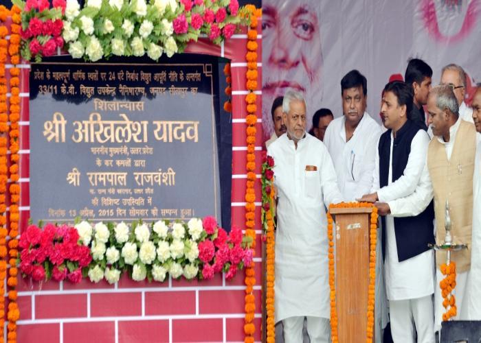 मुख्यमंत्री श्री अखिलेश यादव 13 अप्रैल, 2015 को जनपद सीतापुर स्थित नैमिषारण्य में 3311 के0वी0 विद्युत उपकेन्द्र का शिलान्यास करते हुए।