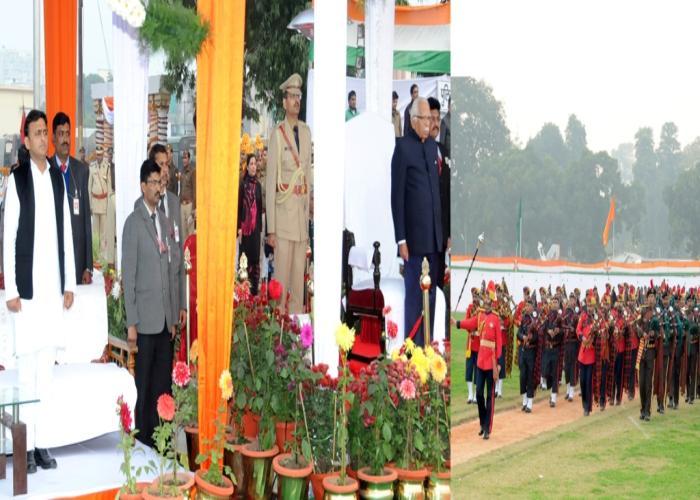 उत्तर प्रदेश के राज्यपाल एवं मुख्यमंत्री 29 जनवरी, 2016 को रिजर्व पुलिस लाइन, लखनऊ में बीटिंग द रिट्रीट कार्यक्रम का अवलोकन करते हुए।