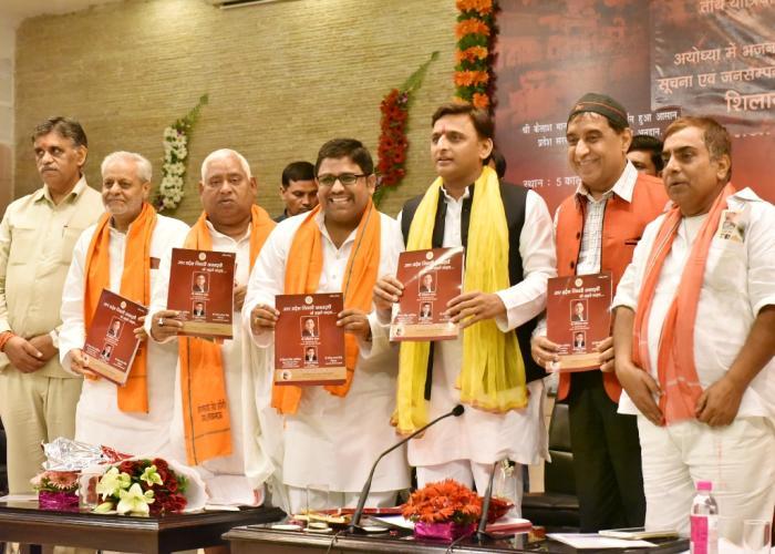 मुख्यमंत्री श्री अखिलेश यादव 6 अगस्त, 2016 को अपने सरकारी आवास पर 'उ0प्र0 सिन्धी अकादमी के बढ़ते कदम' वार्षिक पत्रिका का विमोचन करते हुए।