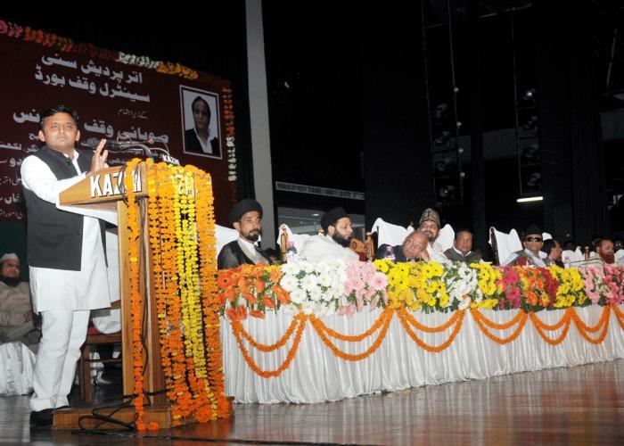 उत्तर प्रदेश के मुख्यमंत्री श्री अखिलेश यादव 12 नवम्बर, 2014 को इन्दिरा गांधी प्रतिष्ठान, लखनऊ में प्रदेश स्तरीय वक़्फ़ काॅन्फ्रेंस को सम्बोधित करते हुए।