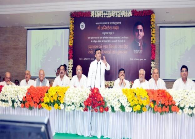 मुख्यमंत्री श्री अखिलेश यादव ने 01 मार्च के बाद जारी सभी शासनादेशों को वेबसाइट पर अपलोड कराने के निर्देश दिए