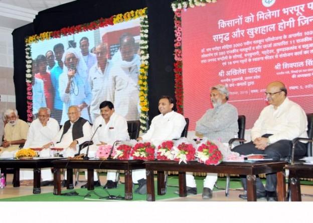 मुख्यमंत्री श्री अखिलेश यादव 08 सितम्बर, 2015 को लखनऊ में सिंचाई विभाग की विभिन्न परियोजनाओं के लोकार्पण एवं शिलान्यास कार्यक्रम के अवसर पर।