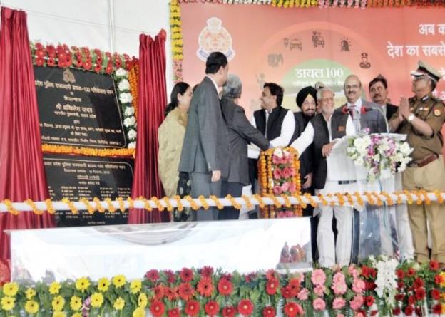 उत्तर प्रदेश के मुख्यमंत्री श्री अखिलेश यादव 19 दिसम्बर, 2015 को लखनऊ में 'डायल 100' परियोजना भवन का शिलान्यास करते हुए।