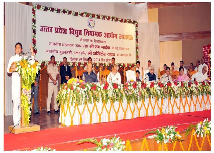 29 September 2014 को लखनऊ में मुख्यमंत्री श्री अखिलेश यादव उ0प्र0 विद्युत नियामक आयोग के भवन के शिलान्यास कार्यक्रम को सम्बोधित करते हुए।