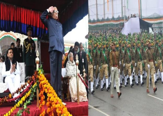 राज्यपाल श्री राम नाईक 26 जनवरी, 2015 को लखनऊ में गणतंत्र दिवस के अवसर परेड की सलामी लेते हुए। साथ में हैं, मुख्यमंत्री श्री अखिलेश यादव।