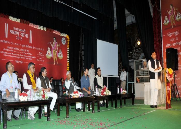 मुख्यमंत्री श्री अखिलेश यादव 14 मार्च, 2015 को लखनऊ में समाजवादी श्रवण यात्रा2015 के शुभारम्भ कार्यक्रम को सम्बोधित करते हुए।