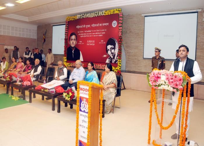 19 नवम्बर, 2014 को उत्तर प्रदेश के मुख्यमंत्री श्री अखिलेश यादव रानी लक्ष्मीबाई महिला सम्मान कोष 1090 के एैप के शुभारम्भ अवसर पर आयोजित समारोह को सम्बोधित करते हुए।