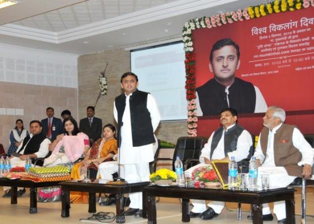 03 दिसम्बर, 2014 को उत्तर प्रदेश के मुख्यमंत्री श्री अखिलेश यादव अपने सरकारी आवास पर विश्व विकलांग दिवस आयोजित कार्यक्रम को सम्बोधित करते हुए।