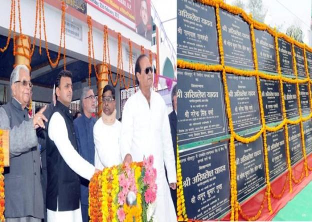 उत्तर प्रदेश के मुख्यमंत्री श्री अखिलेश यादव 25 फरवरी, 2015 को जनपद सीतापुर में विकास परियोजनाओं का शिलान्यासलोकार्पण करते हुए।