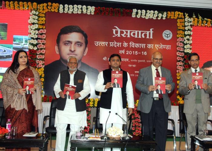 मुख्यमंत्री श्री अखिलेश यादव 11 फरवरी, 2015 को अपने सरकारी आवास पर 'उत्तर प्रदेश के विकास का एजेण्डा वर्ष 201516' जारी करते हुए।