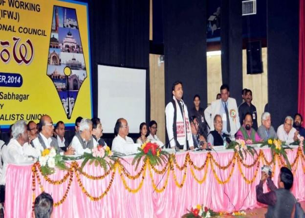 दिनांक 17 नवम्बर, 2014 को लखनऊ में उत्तर प्रदेश के मुख्यमंत्री श्री अखिलेश यादव IFWJ की राष्ट्रीय परिषद के 68वें अधिवेशन को सम्बोधित करते हुए