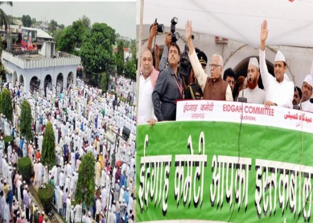 उ0प्र0 के राज्यपाल श्री राम नाईक एवं मुख्यमंत्री श्री अखिलेश यादव 18 जुलाई, 15 को लखनऊ में लोगों को ईद की बधाई देते हुए।